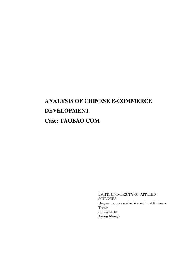 Ecm china analysis of chinese e commerce development case taobao lahti university of applied fandeluxe Gallery