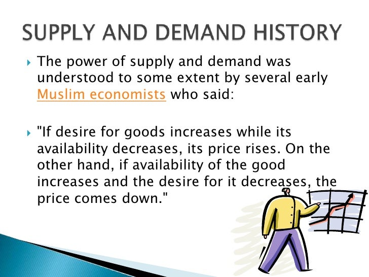 laws of supply and demand essay So we have supply, which is how much of something you have, and demand,  which is how  market clearing is based on the famous law of supply and  demand.