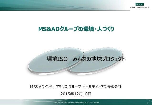ms アンド ad