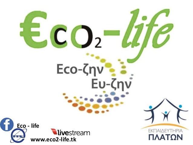 Eco - life www.eco2-life.tk