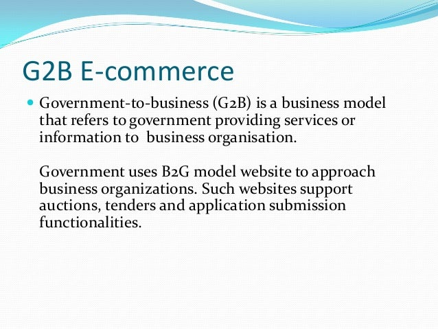 Government support of e business