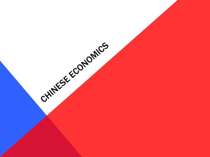 CHINESE ECONOMICS<br />