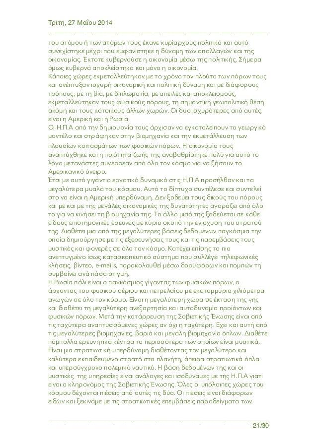Ιστοσελίδες γνωριμιών της Νιούκασλ