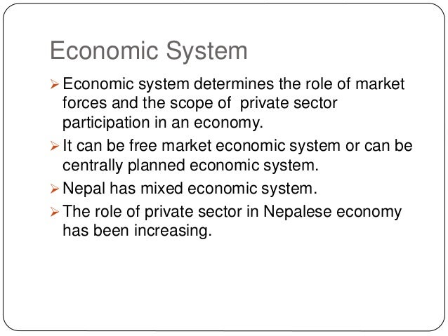 review of monetary policy of nepal --by hom nath gaire nepal rastra bank (nrb) unveiled the monetary policy for the fiscal year (fy) 2016-17 last month it has been a formal practice in most of the countries that the central bank introduces monetary policy after the government announces fiscal policy, commonly known as the budget.
