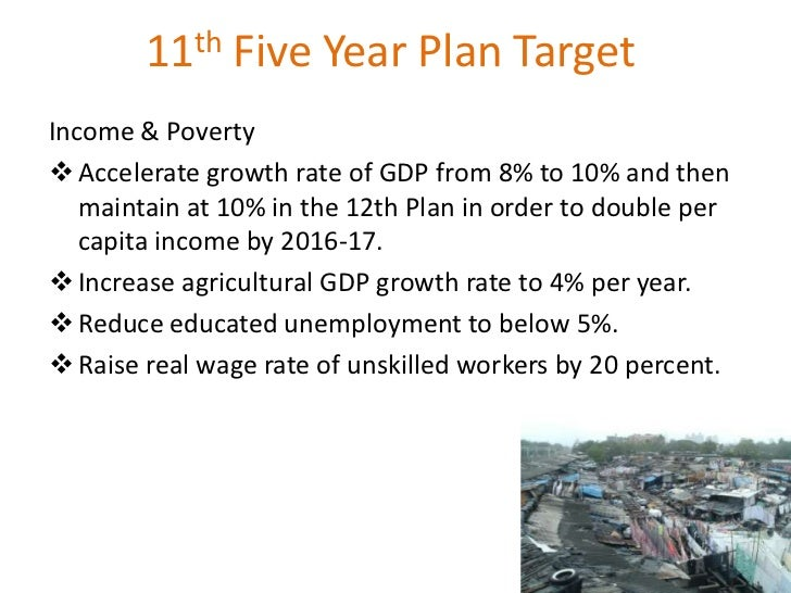 11th 5 year plan objectives