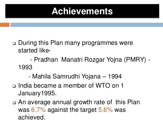 rao manmohan model of development Plan rao-manmohan model of economic development was initiated in the year rao-manmohan model of economic  rao-manmohan model of economic development was.