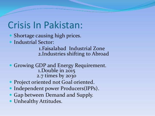 Essay on economic crisis in pakistan