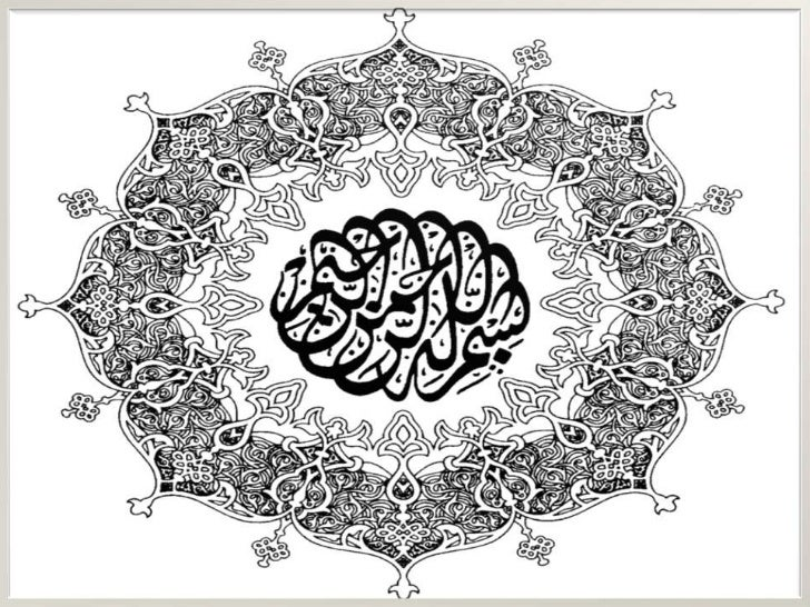 oil crisis in pakistan essay Oil crisis in pakistan essay smoking causes essay macbeth desire for power essay core-periphery thesis get paid for old essays marriage history essay.