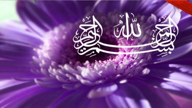 GROUP MEMBERS ZAHRA NAEEM 108  MAHNOOR SHAHID 123  MOINA KHAN  113  ROOBASH TAZEEN 134  IQRA IDREES  114  SHIZA QAZM...