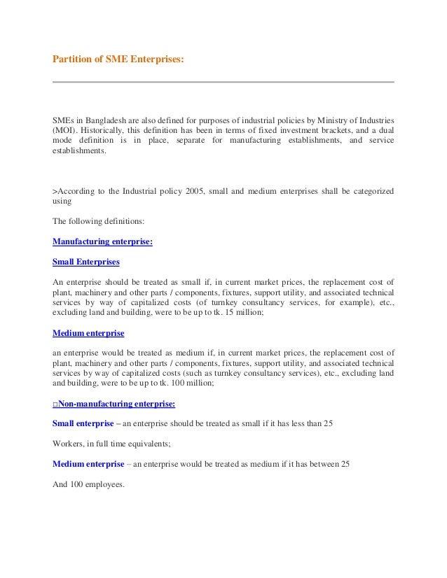Automatic essay generator