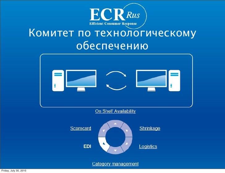 Ecr Etc Providers Sert