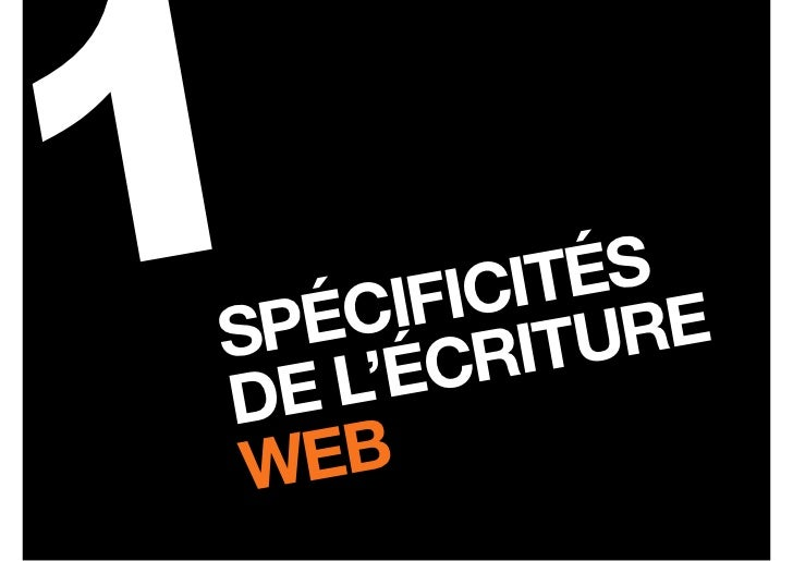 1SPÉDE   CIF   L'É       ICI      CR          TÉS         ITURE WEB