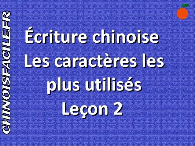 Écriture chinoiseÉcriture chinoise Les caractères lesLes caractères les plus utilisésplus utilisés Leçon 2Leçon 2