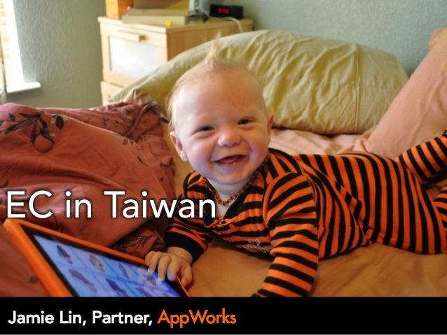 EC in Taiwan Jamie Lin, Partner, ^éétçêâë