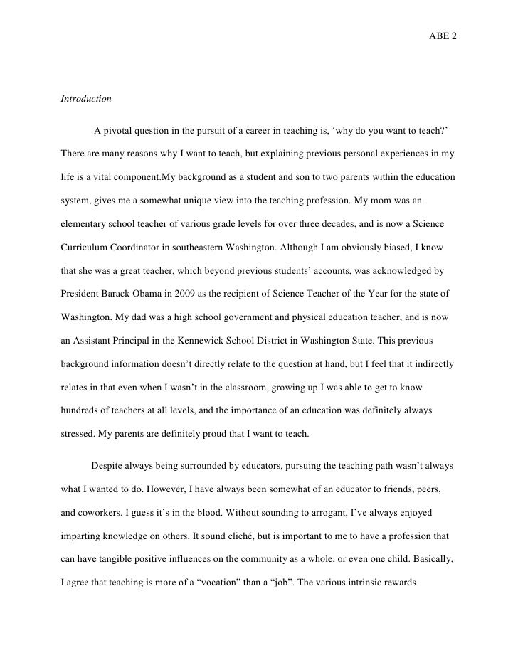 Why Be A Teacher Essay  Harvard Business School Essay also Examples Of A Thesis Statement For A Narrative Essay Sample English Essay