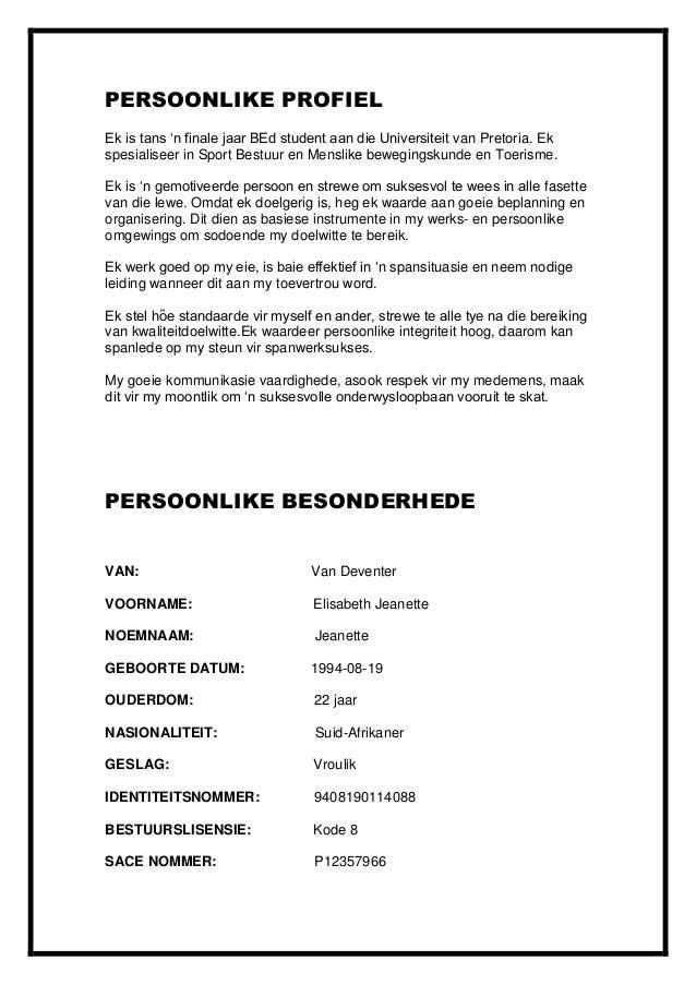 CV EJ v Deventer