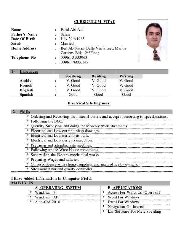abi aad cv  english new