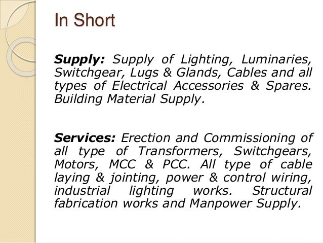 P S Electricals