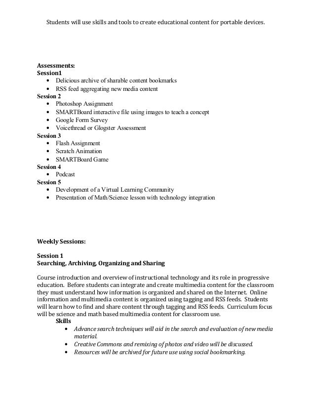 College essay seminars
