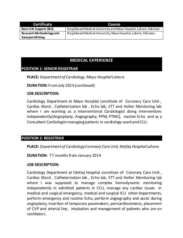 Dr Mahmud Alam Khan CV2 – Cardiologist Job Description