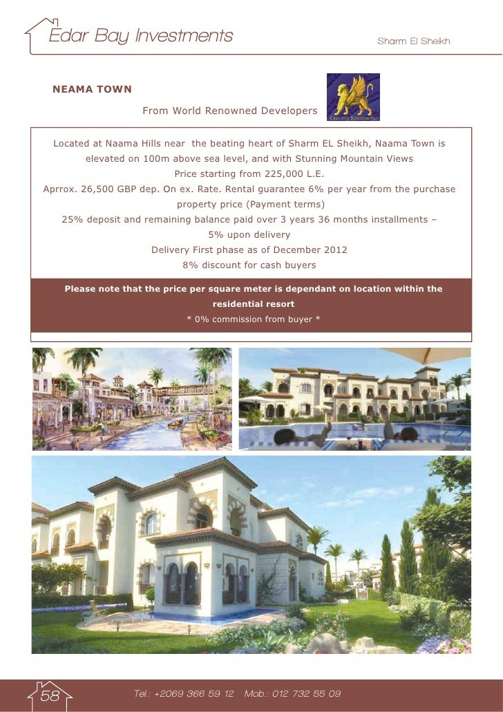Edar Bay Investments                                                 Sharm El Sheikh NEAMA TOWN                     From W...