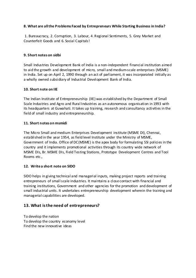 essay questions about entrepreneurship