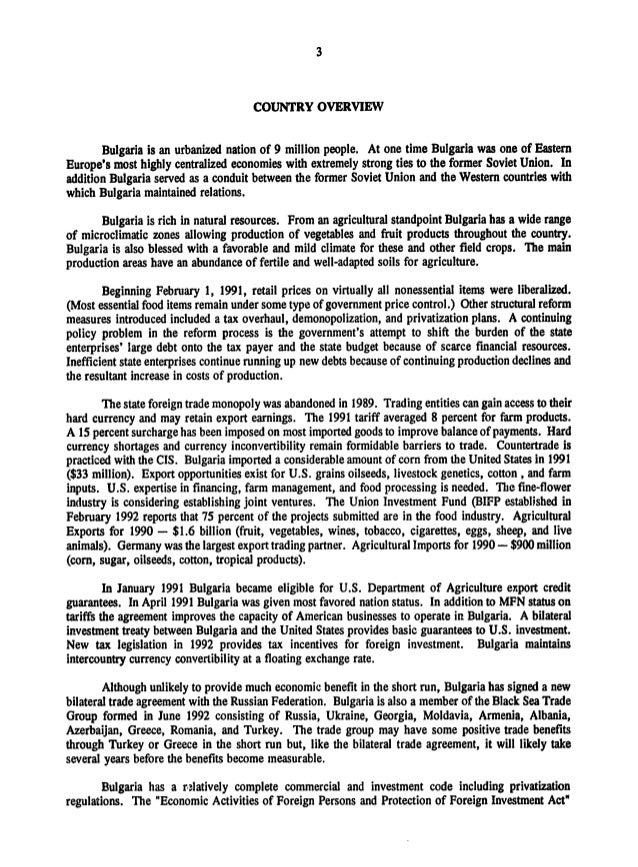 bulgaria essay
