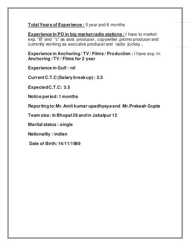 prateek upadhyaya 5 - Sample Resume For Radio Jockey Job