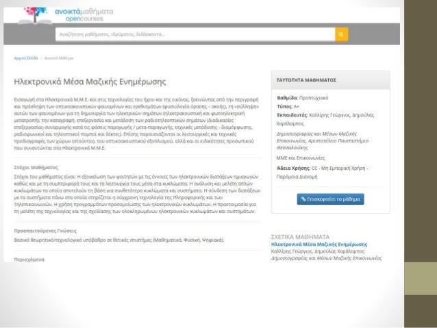 MOOC Presentation for EDDE 801