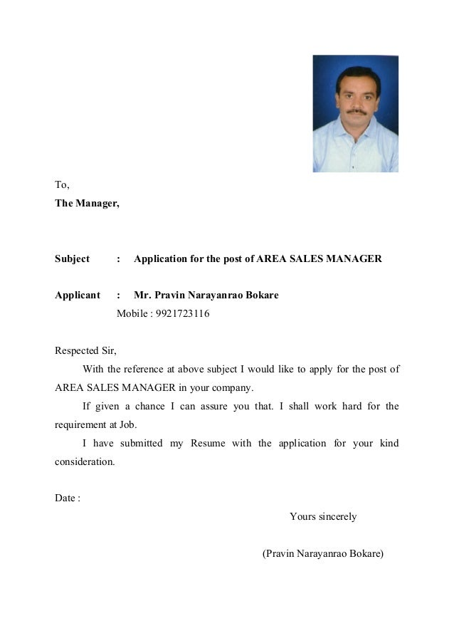To, The Manager, Subject : Application for the post of AREA SALES MANAGER Applicant : Mr. Pravin Narayanrao Bokare Mobile ...