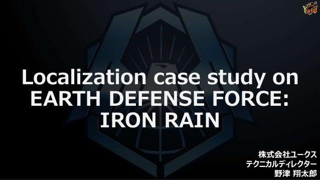 Localization case study on EARTH DEFENSE FORCE: IRON RAIN 株式会社ユークス テクニカルディレクター 野津 翔太郎