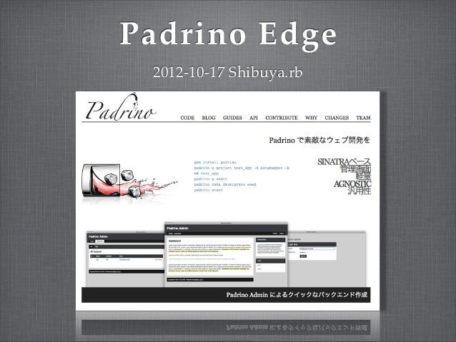 Padrino Edge 2012-10-17 Shibuya.rb