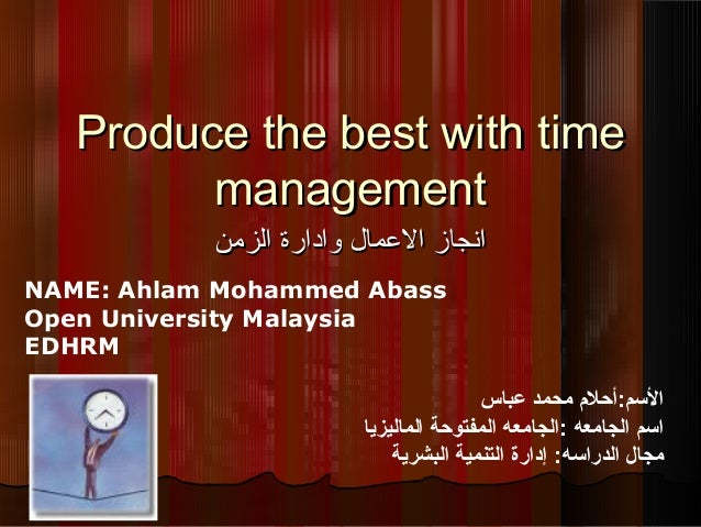Produce the best with timeProduce the best with time managementmanagement ‫الزمن‬ ‫وادارة‬ ‫المعمال‬ ‫انجاز‬‫الزمن‬ ‫وادار...
