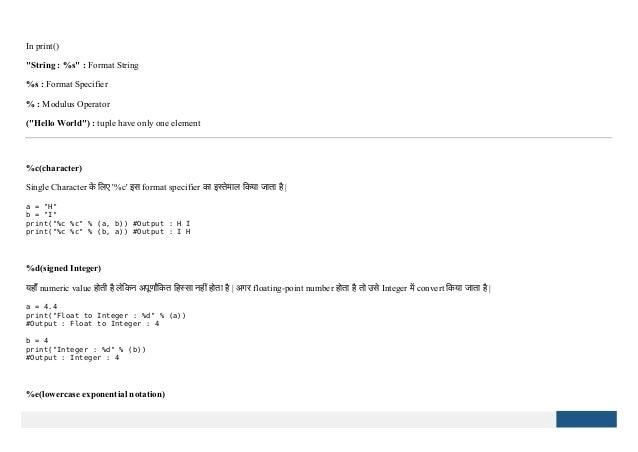 Python String in Hindi | Hindilearn in