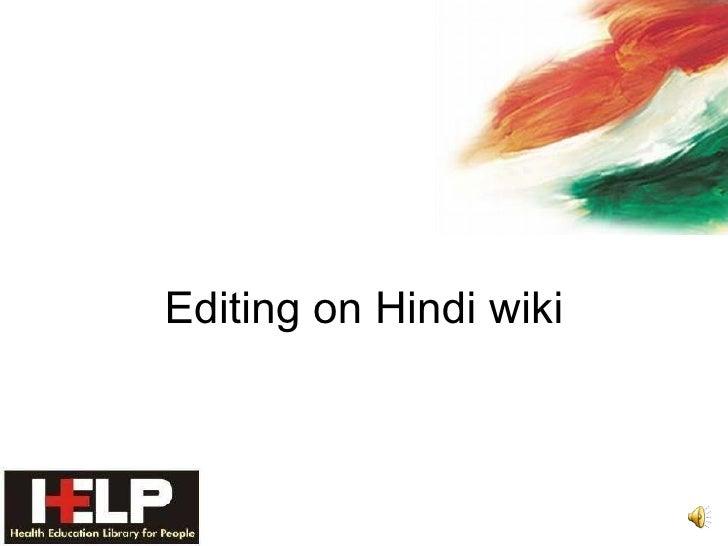 Editing on Hindi wiki