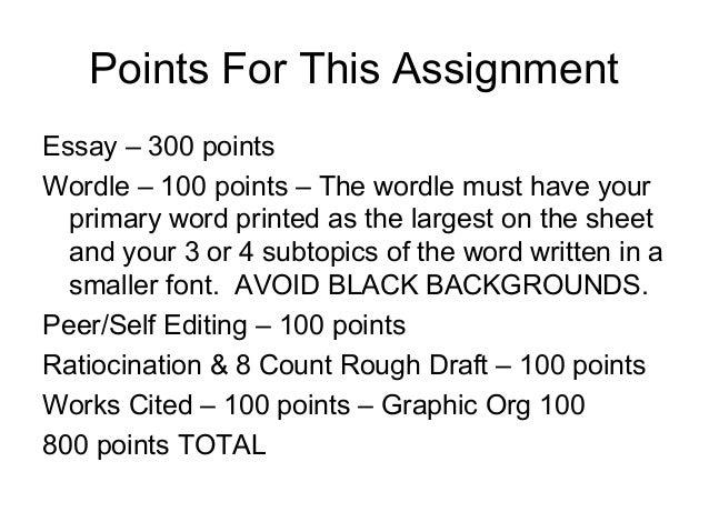 Cfa level 3 2011 essay questions photo 8