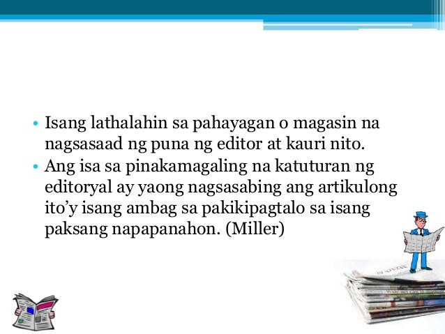 halimbawa ng editorial na filipino By pooled editorial  the families and the filipino people deserve justice and an end to impunity  huling state of the nation address na ng rehimeng aquino.