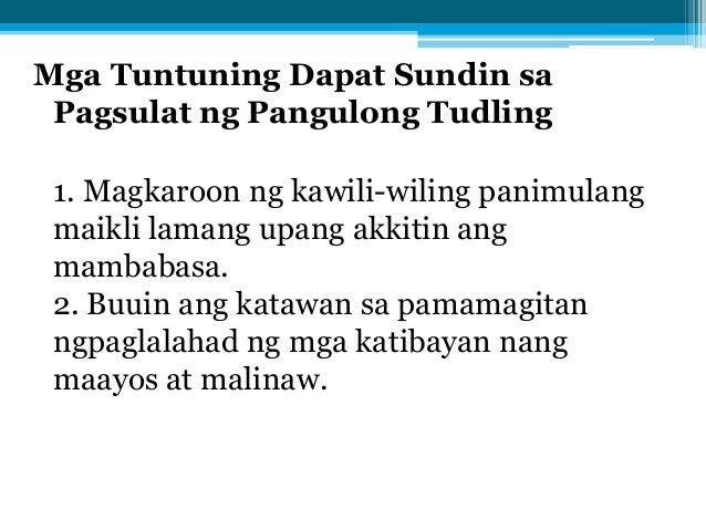 halimbawa ng sanaysay na nagpapaalala Obillo, nichole beatrize v setyembre 21, 2012a-203 gng josefina c.