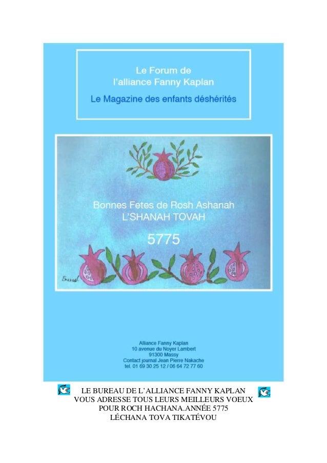 LE BUREAU DE L'ALLIANCE FANNY KAPLAN  VOUS ADRESSE TOUS LEURS MEILLEURS VOEUX  POUR ROCH HACHANA.ANNÉE 5775  LÉCHANA TOVA ...