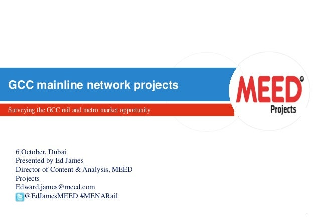 meed projects - gcc mainline network projects