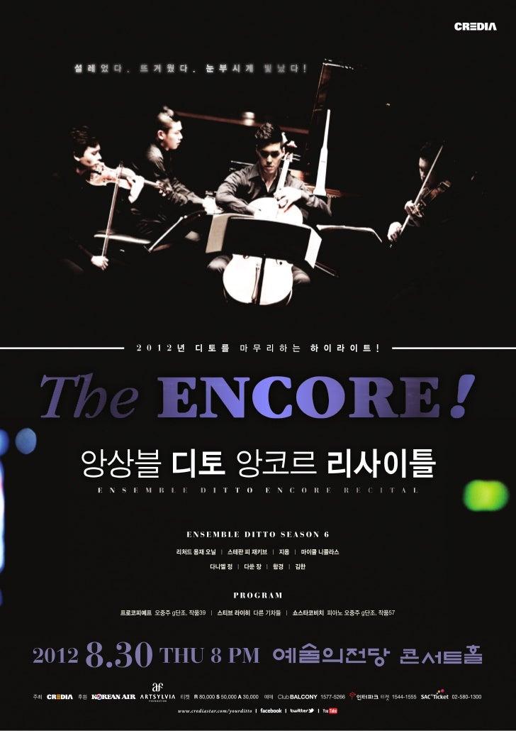 "2012 Ensemble DITTO 'THE ENCORE!"""