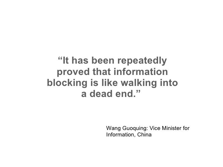 """"""" It has been repeatedly proved that information blocking is like walking into a dead end.""""  Wang Guoquing: Vice Minister ..."""