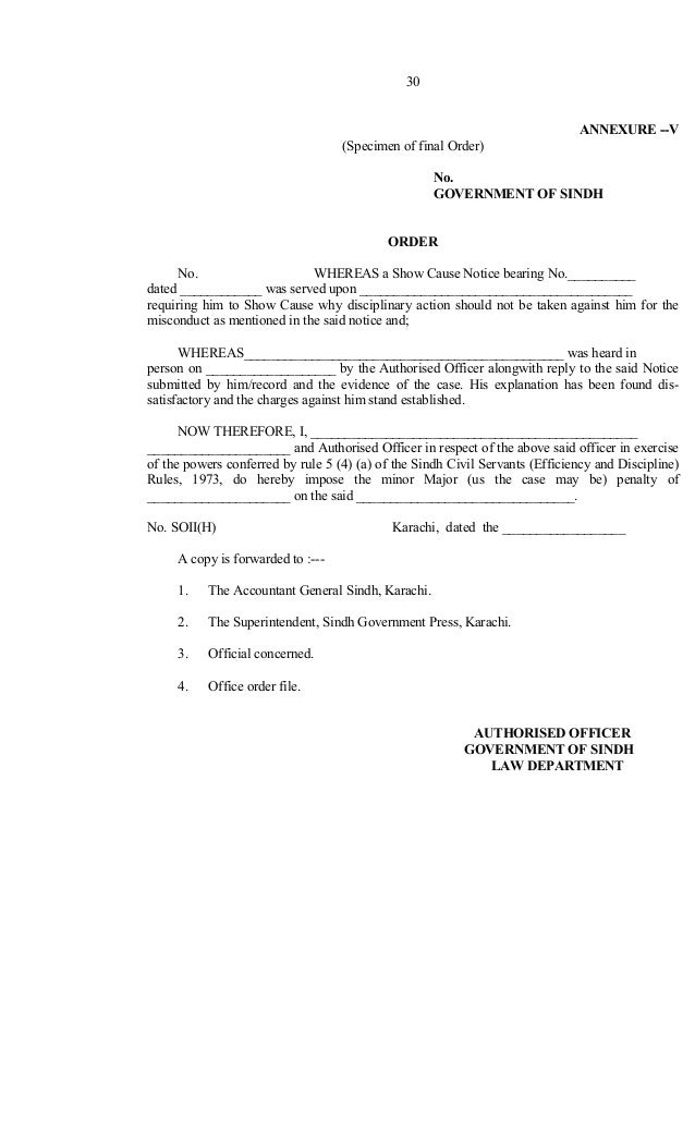 Ed rules 1973 30 annexure v specimen of final order no government of sindh order no whereas a show cause notice bearing nodated was served upon spiritdancerdesigns Image collections