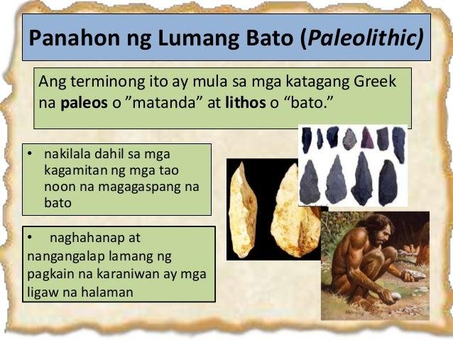 panahon ng metal Pagdating ng panahon this song is by aiza seguerra and appears on the album pagdating ng panahon (2001) alam kong hindi mo.