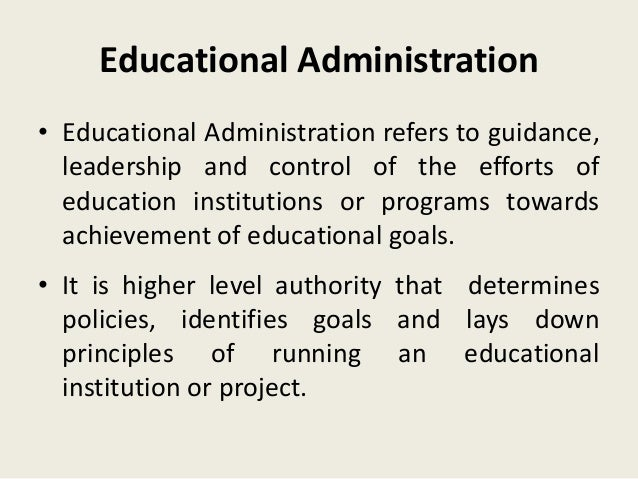 educational management and administration