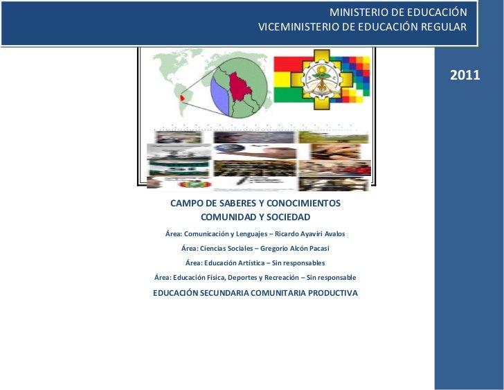 Educación secundaria comunitaria productiva campos de sa (1)