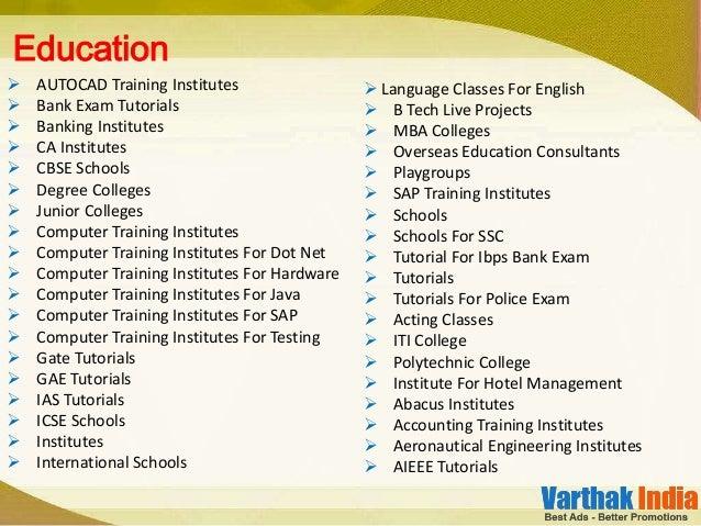  AUTOCAD Training Institutes  Bank Exam Tutorials  Banking Institutes  CA Institutes  CBSE Schools  Degree Colleges ...