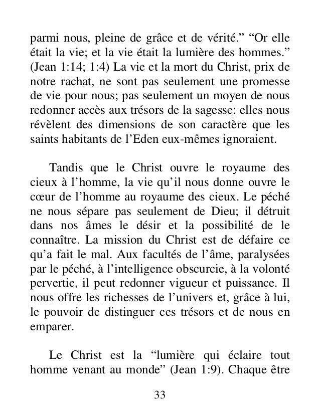 """parmi nous, pleine de grâce et de vérité."""" """"Or elle était la vie; et la vie était la lumière des hommes."""" (Jean 1:14; 1:4)..."""