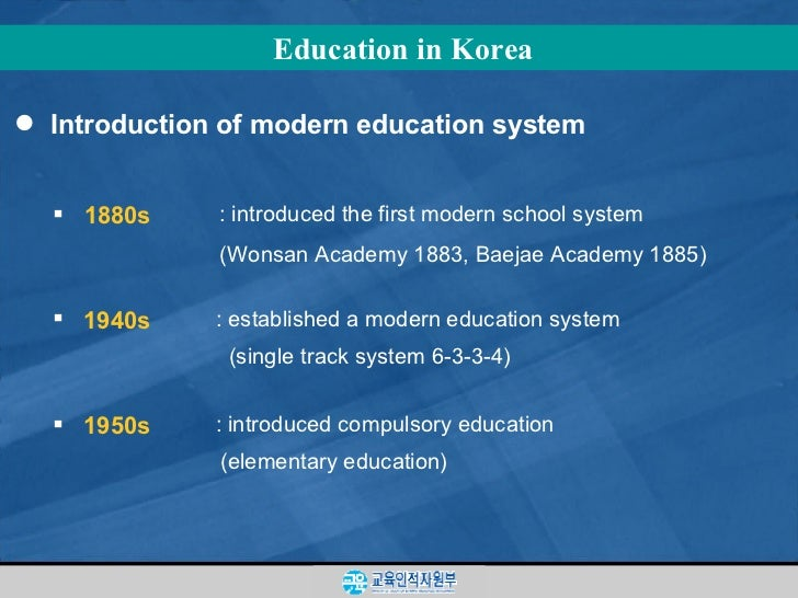 an introduction to the comparison of korea and vietnam A list of phonemic inventories across multiple languages.