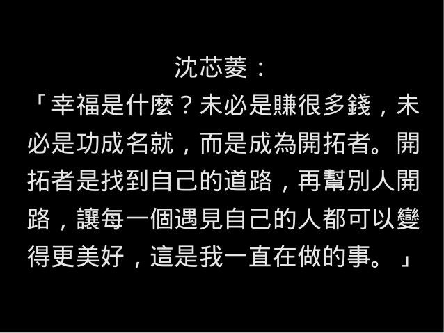 三星總裁李建熙曾說,一個天才可養活 一百萬人 步入超高齡的社會,我很快就得靠現在 這群大學生供養 ...